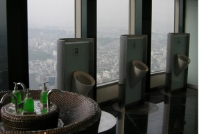 Namsan Tower Bathroom