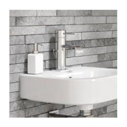 Bathroom Inspirations: PJH Taps