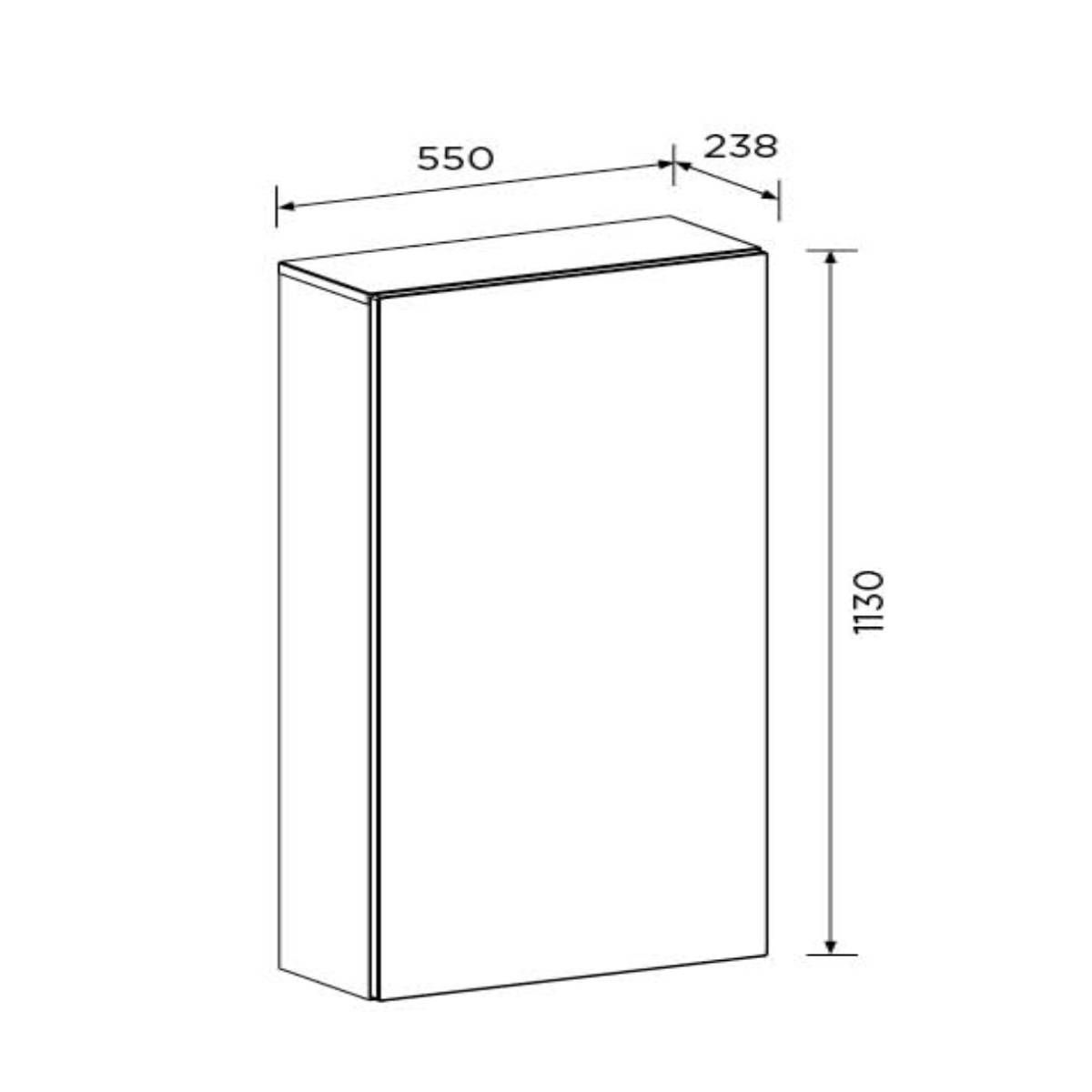 Elation Eko White Gloss WC Unit 550mm Measurements