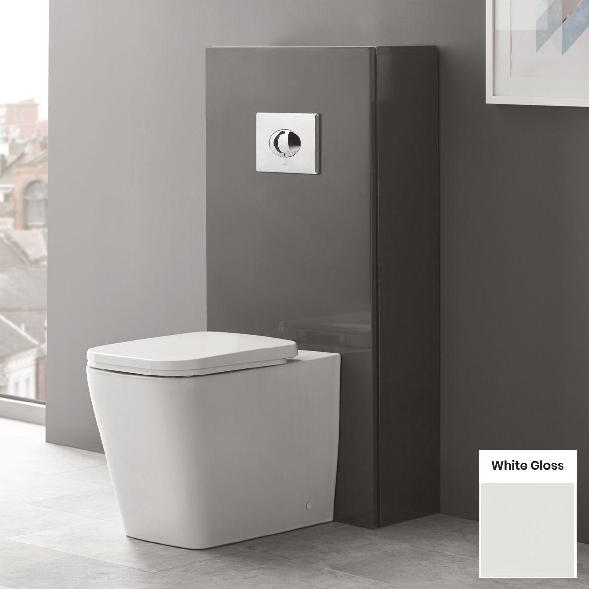 Elation Eko White Gloss WC Unit 550mm