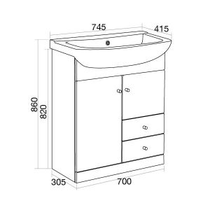 Ikoma White Gloss Vanity Unit with Basin 750mm Dimensions