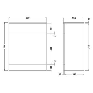 Nuie High Gloss White WC Unit 600 x 330mm Dimensions