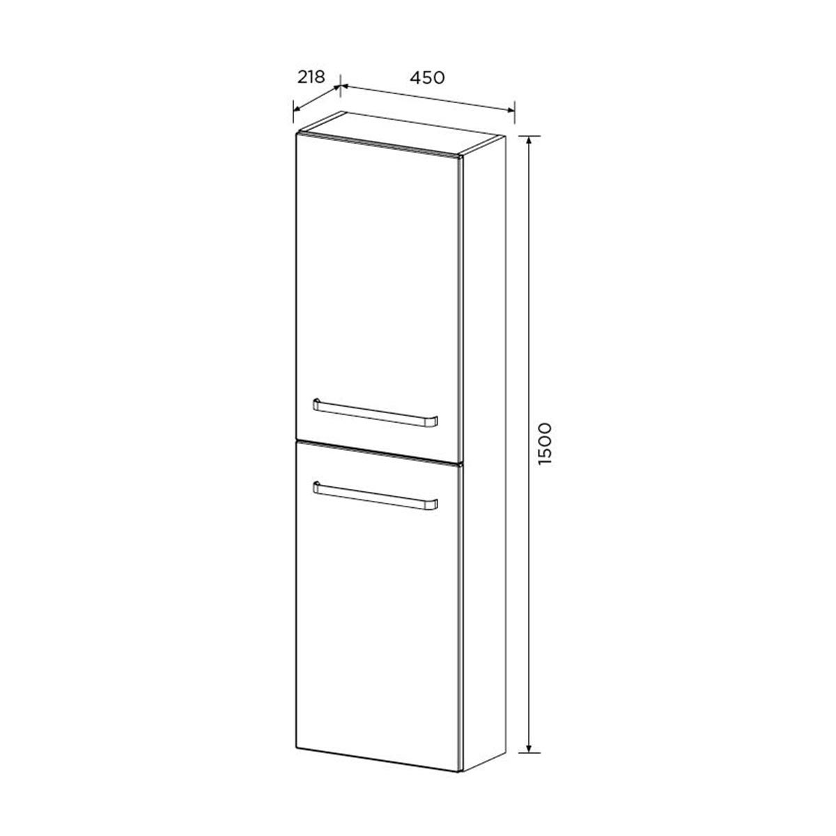 Elation Eko White Gloss Tall Unit with Groove Door 1500mm