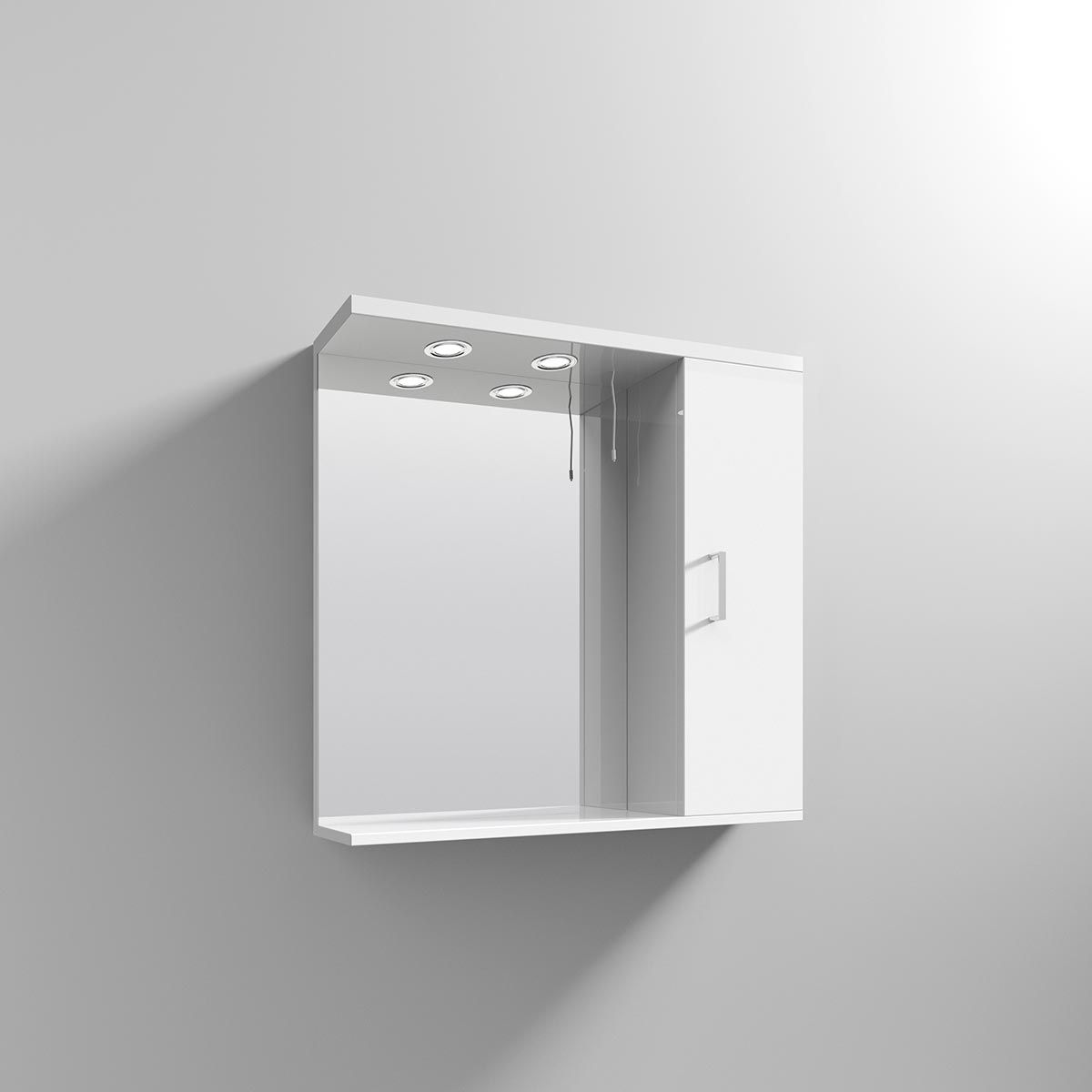 Nuie High Gloss White Bathroom Mirror Cabinet with Lights 750mm